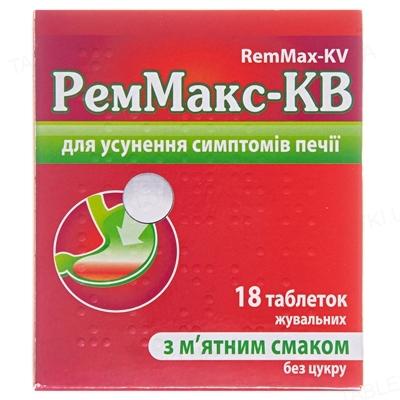 Реммакс-КВ таблетки жув. зі смак. м'яти №18 (6х3)