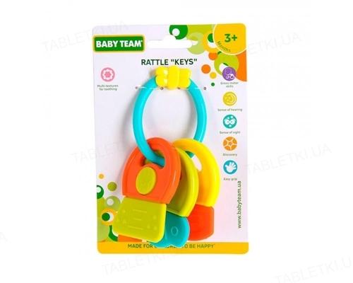 Іграшка-брязкальце Baby Team Ключики 8442