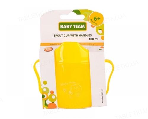 Поильник Baby Team 5007 со спаутом и ручками, от 6 месяцев, 180 мл