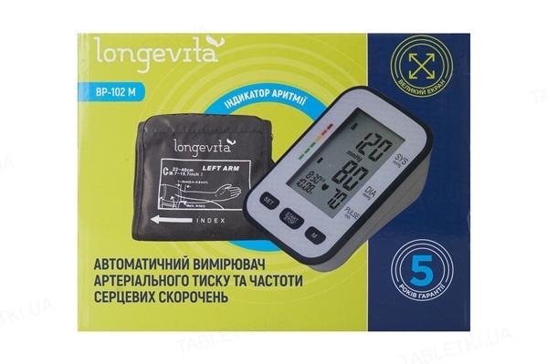 Тонометр Longevita BP-102М автоматический