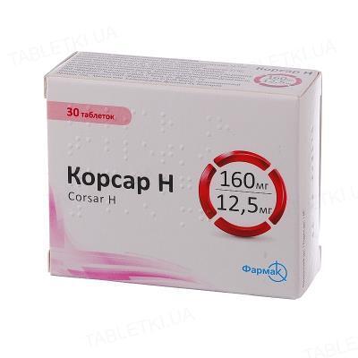 Корсар Н таблетки, п/плен. обол. по 160 мг/12.5 мг №30 (10х3)