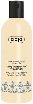 Шампунь Ziaja Керамиды интенсивное восстановление для волос, 300 мл