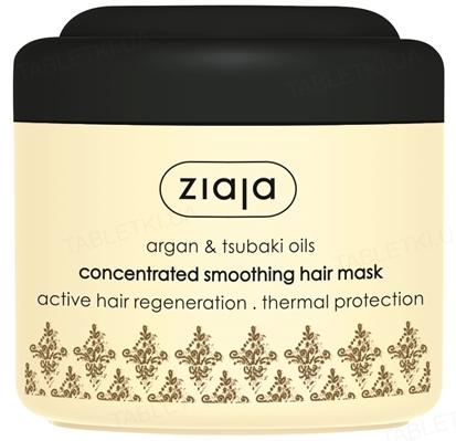 Маска для волос Ziaja Аргановое масло, концентрированная с маслом Камелии, 200 мл