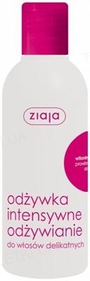 """Бальзам-кондиционер Ziaja Интенсивный уход с витаминами """"Интенсивное питание"""", 200 мл"""