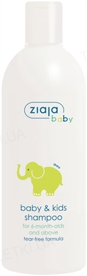 Шампунь Ziaja Baby для детей и младенцев, 270 мл