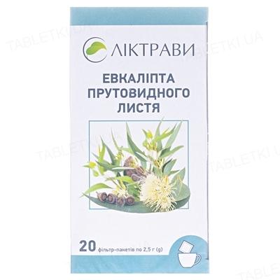 Эвкалипта прутовидного листья по 2.5 г №20 в фил.-пак.
