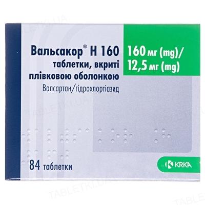 Вальсакор H 160 таблетки, п/плен. обол. по 160 мг/12.5 мг №84 (14х6)