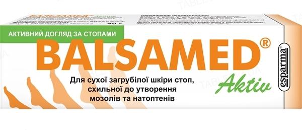 Бальзамед Актив бальзам для сухой кожи стоп, 40 г
