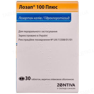 Лозап 100 плюс таблетки, п/плен. обол. по 100 мг/25 мг №30 (10х3)