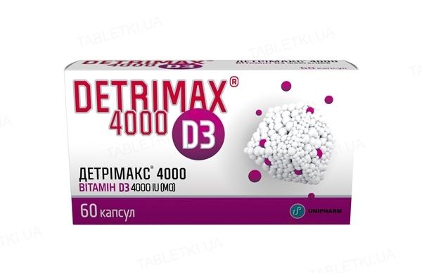 Детрімакс капсули по 4000 МО №60 (15х4)