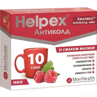 Хелпекс антиколд нео порошок д/ор. р-ра со вкус. малин. по 4 г №10 в саше