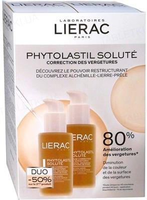 Сыворотка для тела Lierac Phytolastil против растяжек, 2 флакона по 75 мл