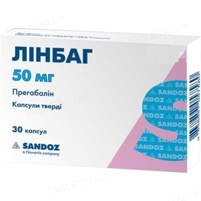 Линбаг капсулы тв. по 50 мг №30 (10х3)