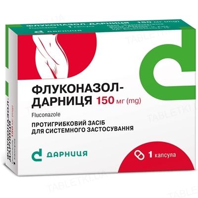 Флуконазол-Дарница капсулы по 150 мг №1