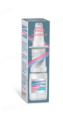 Санорин спрей наз., р-р 0.5 мг/мл по 10 мл во флак.