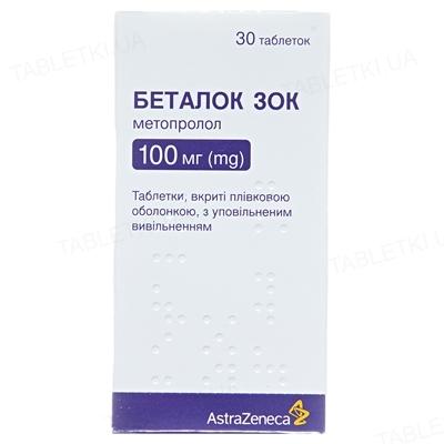 Беталок зок таблетки, п/плен. обол., с замед. высвоб. по 100 мг №30 во флак.