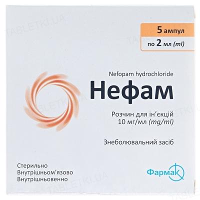 Нефам раствор д/ин. 10 мг/мл по 2 мл №5 в амп.