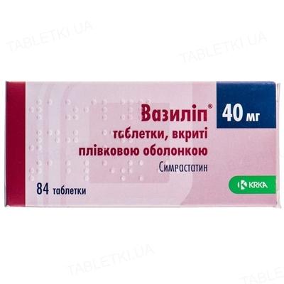 Вазилип таблетки, п/плен. обол. по 40 мг №84 (7х12)