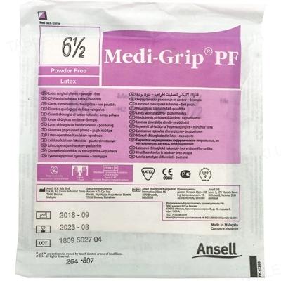Рукавички хірургічні Medi-Grip PF латексні без пудри розмір 6,5 стерильні, 1 пара