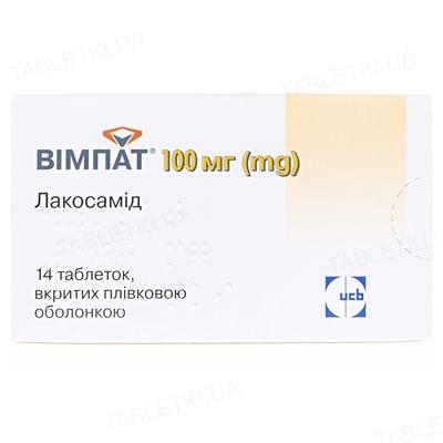 Вимпат таблетки, п/плен. обол. по 100 мг №14