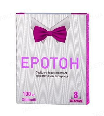 Эротон таблетки по 100 мг №8 (4х2)