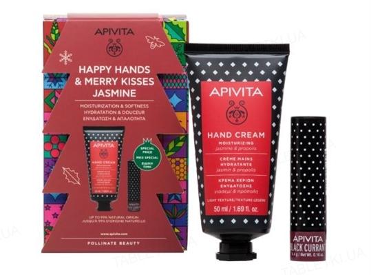 Набор Apivita Жасмин зимний уход для рук и губ