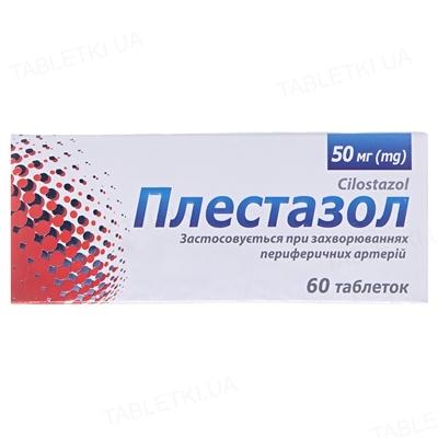 Плестазол таблетки по 50 мг №60 (10х6)