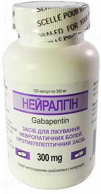 Нейралгин капсулы по 300 мг №100 во флак.