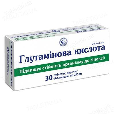 Глутаминовая кислота таблетки, п/плен. обол. по 0.25 г №30 (10х3)