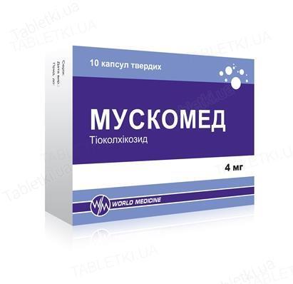 Мускомед капсули тв. по 4 мг №10