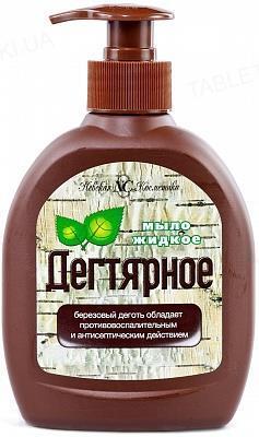 Мыло жидкое Невская косметика Дегтярное, 300 мл