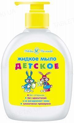 Мыло жидкое Невская косметика Детское, 300 мл