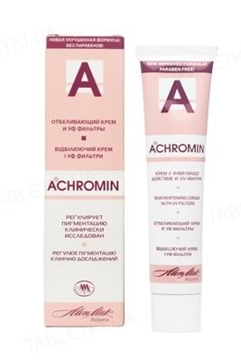 Ахромин крем отбеливающий по 45 мл в тубах