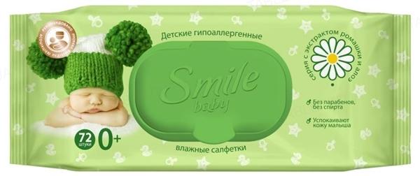 Салфетки влажные детские Smile Baby Сок алоэ и экстракт ромашки, 72 штуки
