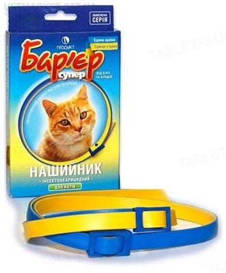 Ошейник Барьер от блох и клещей для котов, синий, 35 см