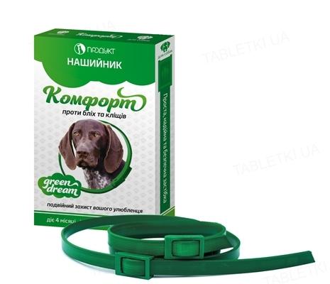 Ошейник Комфорт от блох и клещей для собак, 65 см