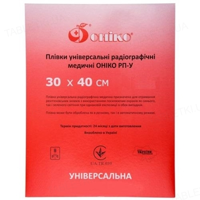 Рентгенпленка Онико РП-У универсальная 30 см х 40 см №2