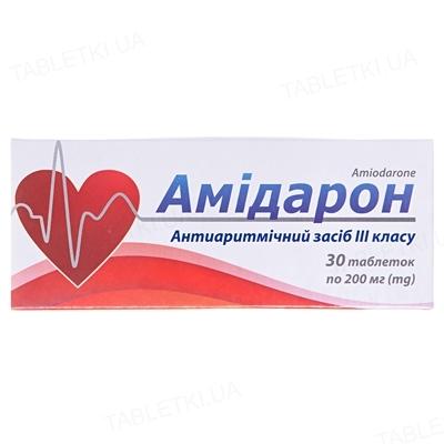 Амідарон таблетки по 200 мг №30 (10х3)