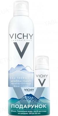 Набор Vichy Вода термальная 150 мл + 50 мл в подарок