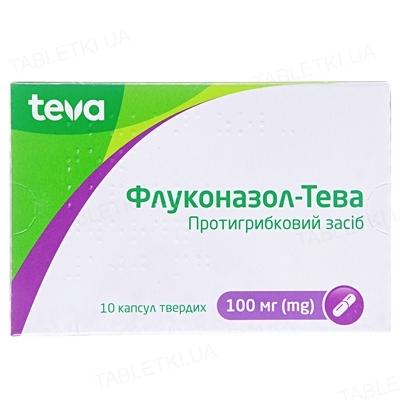 Флуконазол-Тева капсулы тв. по 100 мг №10