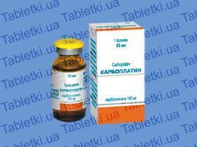 Карбоплатин раствор д/ин. 10 мг/мл (150 мг) по 15 мл №1 во флак.