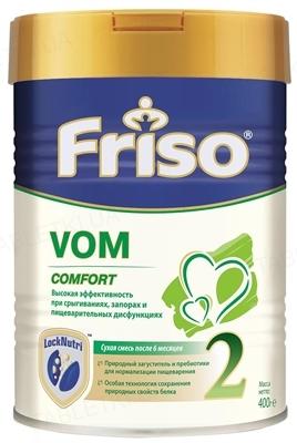 Смесь детская молочная Friso Vom 2  с 6 до 12 месяцев, 400 г