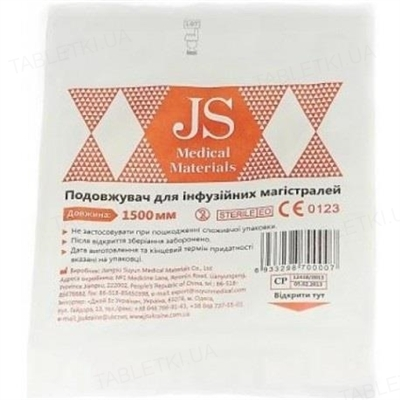 Подовжувач JS інфузійний для інфузійних магістралей, 150 см