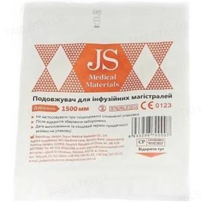 Удлинитель JS инфузионный для инфузионных магистралей, 150 см