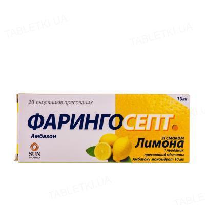 Фарингосепт со вкусом лимона леденцы пресс по 10 мг №20 (10х2)