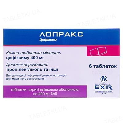 Лопракс таблетки, п/плен. обол. по 400 мг №6