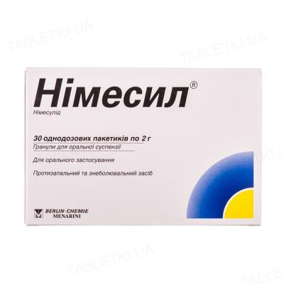 Німесил гранули д/ор. сусп. 100 мг/2 г по 2 г №30 (3х10) у пак.