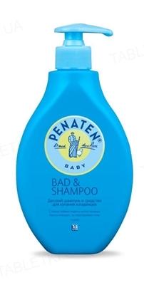 Детский шампунь и средство для купания младенцев Penaten, 400 мл