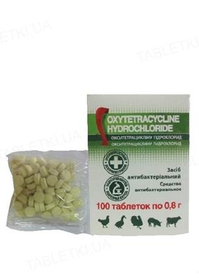 Окситетрациклин (ДЛЯ ЖИВОТНЫХ), 100 таблеток