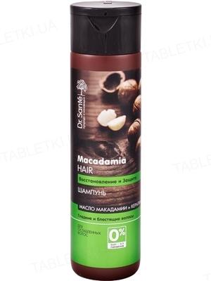 Шампунь Dr.Sante Macadamia Hair, Восстановление и защита, 250 мл